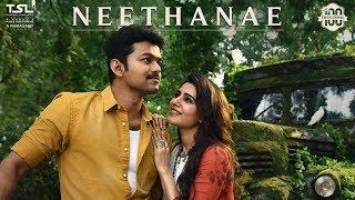 Mersal Neethanae Official Song Released Vijay Samantha Atlee AR Rahman