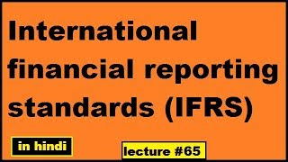 What is International financial reporting standards IFRS and difference with accounting standard