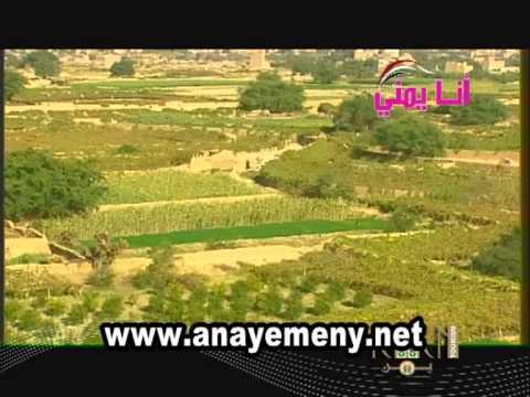 Saada governorate- Yemen- English- part 1