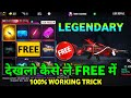 Free Fire New Megalodon Alpha Scar Event New Faded Wheel How To Get Free Megalodon Alpha Skin  Mp3 - Mp4 Download