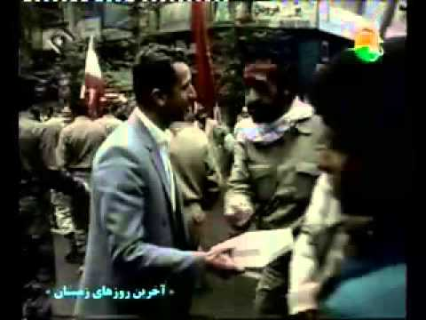 "A documentary about ""Hasan Bagheri"" commander of IRGC during Iran-Iraq war.Part-9"