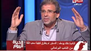 """فيديو.. خالد يوسف: علي عبد العال """"مظلوم"""".. ولا يمكن مقارنته بـ""""سرور"""""""