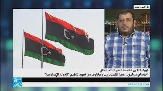 ما هي حصيلة الثورة الليبية بعد 5 سنوات على سقوط القذافي؟
