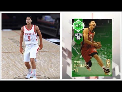 【布魯】NBA2K18 MyTeam:易建联的NBA旅程!西方不亮東方亮