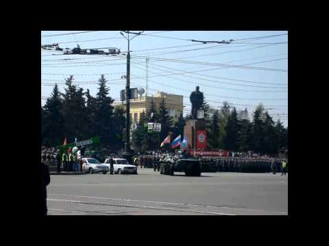 9.05.2011. Челябинск!