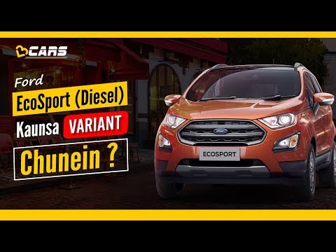 2019 Ford EcoSport Diesel BS4 Variants (Ambiente,Trend,Titanium,S) Compared in Hindi | Nov | V3Cars