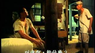 【香蕉天堂】片段.(dvd版).
