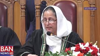 Chief justice Balochistan High Court Tahira Safdar Speech