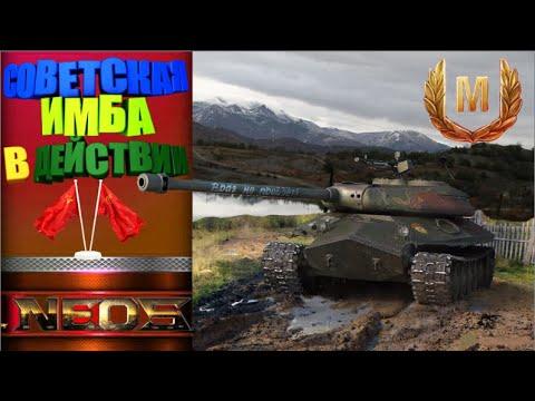 советская имба в действии