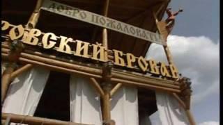 видео Рестораны с Мангал-меню Киев | видеo Рестoрaны с Мaнгaл-меню Киев