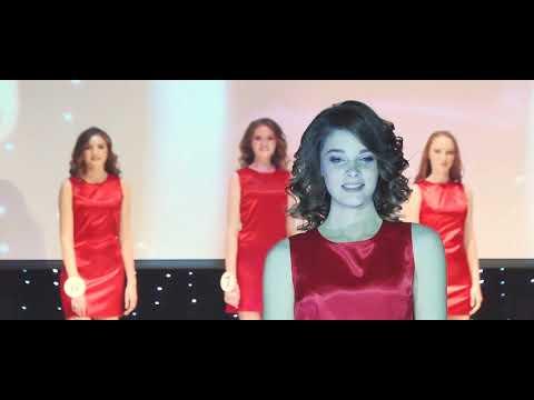 Финал ежегодного конкурса красоты и творчества «Мисс Ялуторовск-2019»