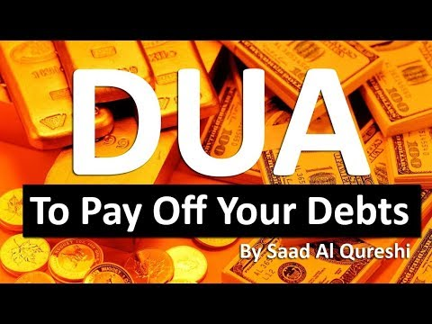 This Dua Will Pay Off Your Debts ᴴᴰ Qarz Ki Dua - Dua to get rid of Debt