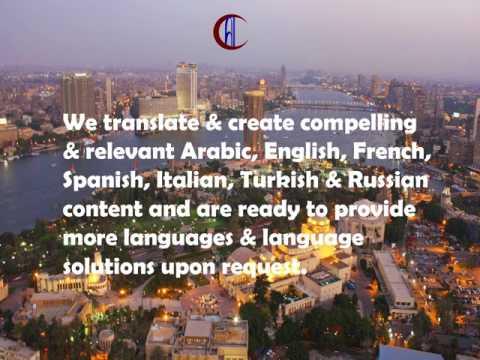 Arabization And Translation Centre