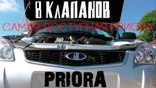 видео LADA Priora седан 2017 купить автомобиль у официального дилера