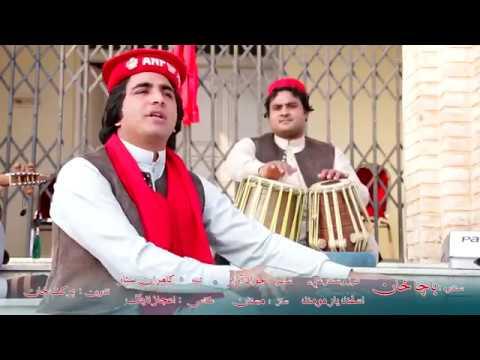 Pashto New Songs 2017 Asfandyar Momand Official - Bacha Khan ANP New Songs 2017
