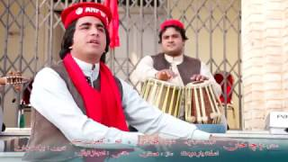 vuclip Pashto New Songs 2017 Asfandyar Momand Official - Bacha Khan ANP New Songs 2017