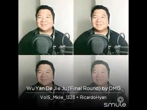 Wu Yen De Jie Ju (Final_Round) Lyrics By: @NoriscoRaffael