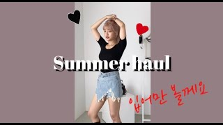[honest 어니스트]SUMMER FASHION HA…