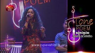 Desa Wasa Sitiya @ Tone Poem with Kushani Sandareka