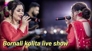Bornali kolita live// basi asu rini rini //baganiya hit vidoes