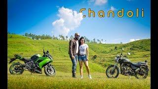 Chandoli | A beautifull Place in Maharashtra | RE Thunderbird Issues