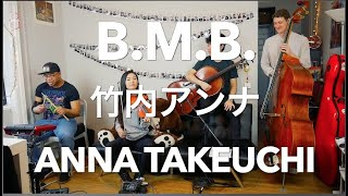 Ken Kubota, cello Anna Takeda, violin Perrin Grace, bass Norman Paul Edwards Jr., drums Special thanks to the following Patreon supporters: Barron Snyder ...