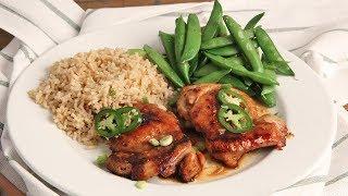 Soy Ginger Chicken Recipe | Episode 1236