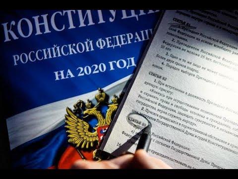 Семья и целостность страны: дума Ставрополья одобрила поправки в Конституцию