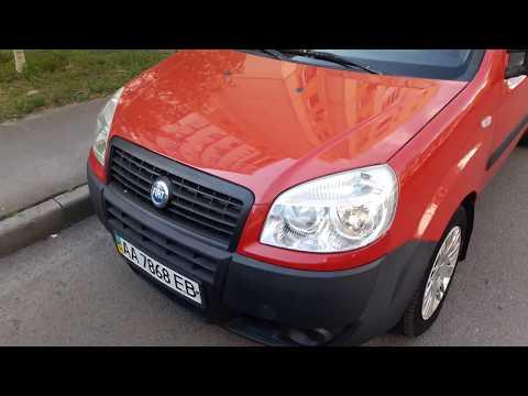 Fiat Doblo Фиат Добло,  1.4 бензин. 2007 г.