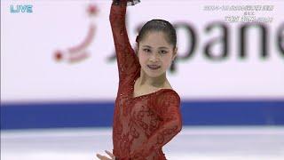 02/18/2016 Four Continents Championships SP Satoko Miyahara Firedance.