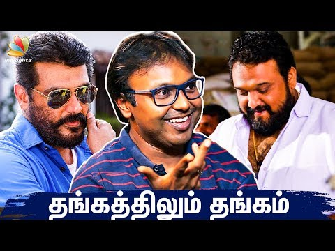 Reason Behind Ajith & Siva's Repetitive Combo : Imman Interview | Viswasam Movie