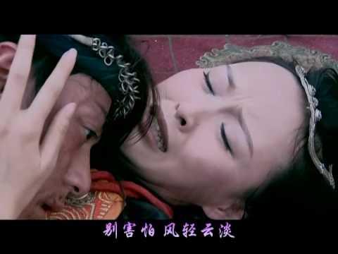 Blue Bird Flying Fish 青鸟飞鱼 - Chinese Paladin 3 theme song - Ci Sheng Bu Huan 此生不换