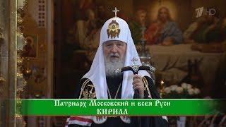 Слово пастыря. Выпуск от 03.03.2018 г.