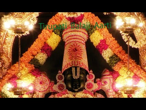 Tirupati Balaji Aarti | Hindi Devotional Song | Full Aarti
