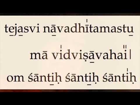 VEDA SAARTHAM, Ganapathi