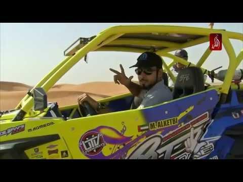 BOOMER TEAM UAE riding report by AL DHAFRAH TV...