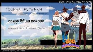 Gambar cover [THAISUB] Younha - Fly To High (Ost. The God Of Highschool)
