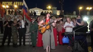 Выступление Стеллы Зубковой на площади Синтагма 7 мая 2017 года