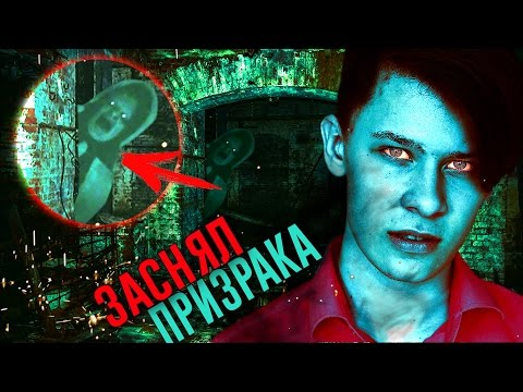 GHOST BATTLE-//-БАБКА МАТЕРШИННИЦА | 1 Серия 1 Сезон
