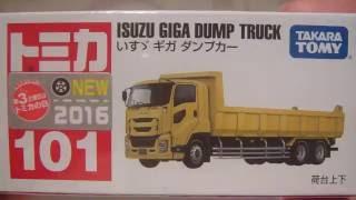 TOMICA NO.101 ISUZU GIGA DUMP TRUCK