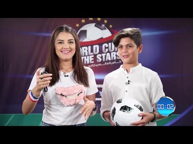 كأس العالم مع النجوم  - جورج عاصي