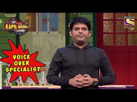Kapil, The Voice Over Artist – The Kapil Sharma Show