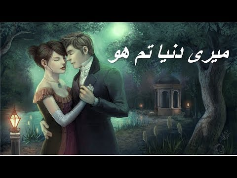 meri-ankhon-meri-yaadon-meri-baaton-mai-tum-ho-bas-urdu-poetry-by-khumaar-e-hijar