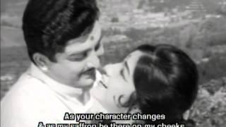 Naan Yaar Enbathai - Thunaivan Tamil Song - A.V.M. Rajan, Sowcar Janaki