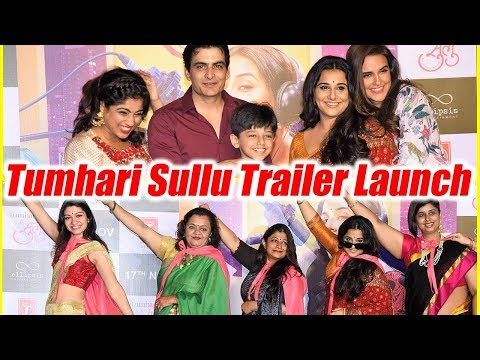 Tumhari Sulu Trailer starring Vidya Balan launched; Watch Video | FilmiBeat