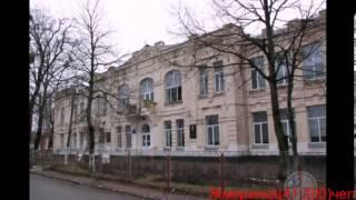 Жмеринка Украина
