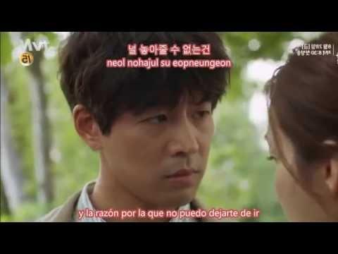 Roy Kim – You Don't Love Me (Twenty Again OST Parte 2)