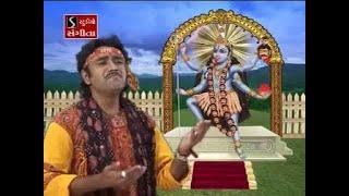 Stuti - Namaami Devi - Mahakali Maa Aaya Re Ridhi Sidhi Laya