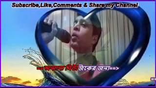 Shua Chan Pakhi Karaoke by ALI✅