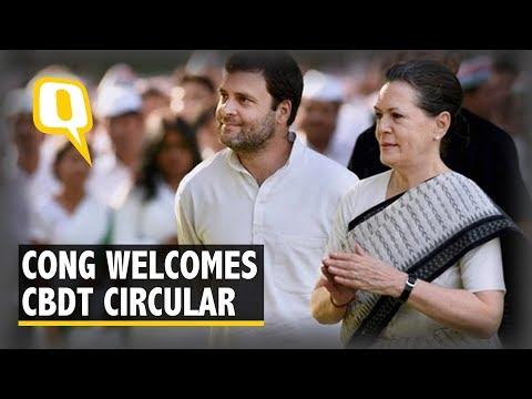 National Herald Case: CBDT Circular Vindicates Party's Position, Says Congress | The Quint